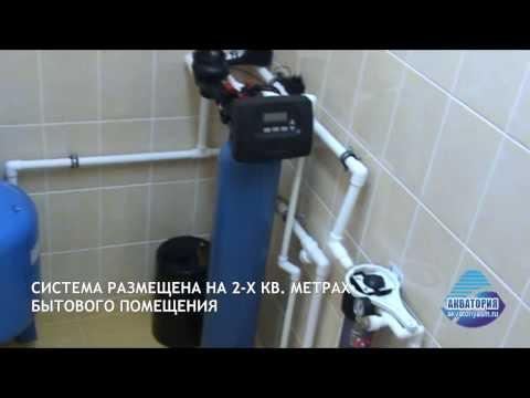 РХТУ: Методы очистки сточных вод