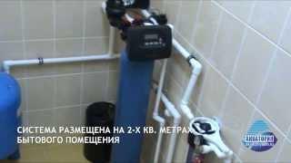 Водоподготовка для коттеджа. Устранение железа, марганца и сероводорода(, 2014-01-22T15:40:59.000Z)