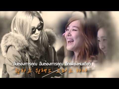 TAEYEON 태연 - And One (그리고 하나) : TAENY [KOR/THAI SUB]