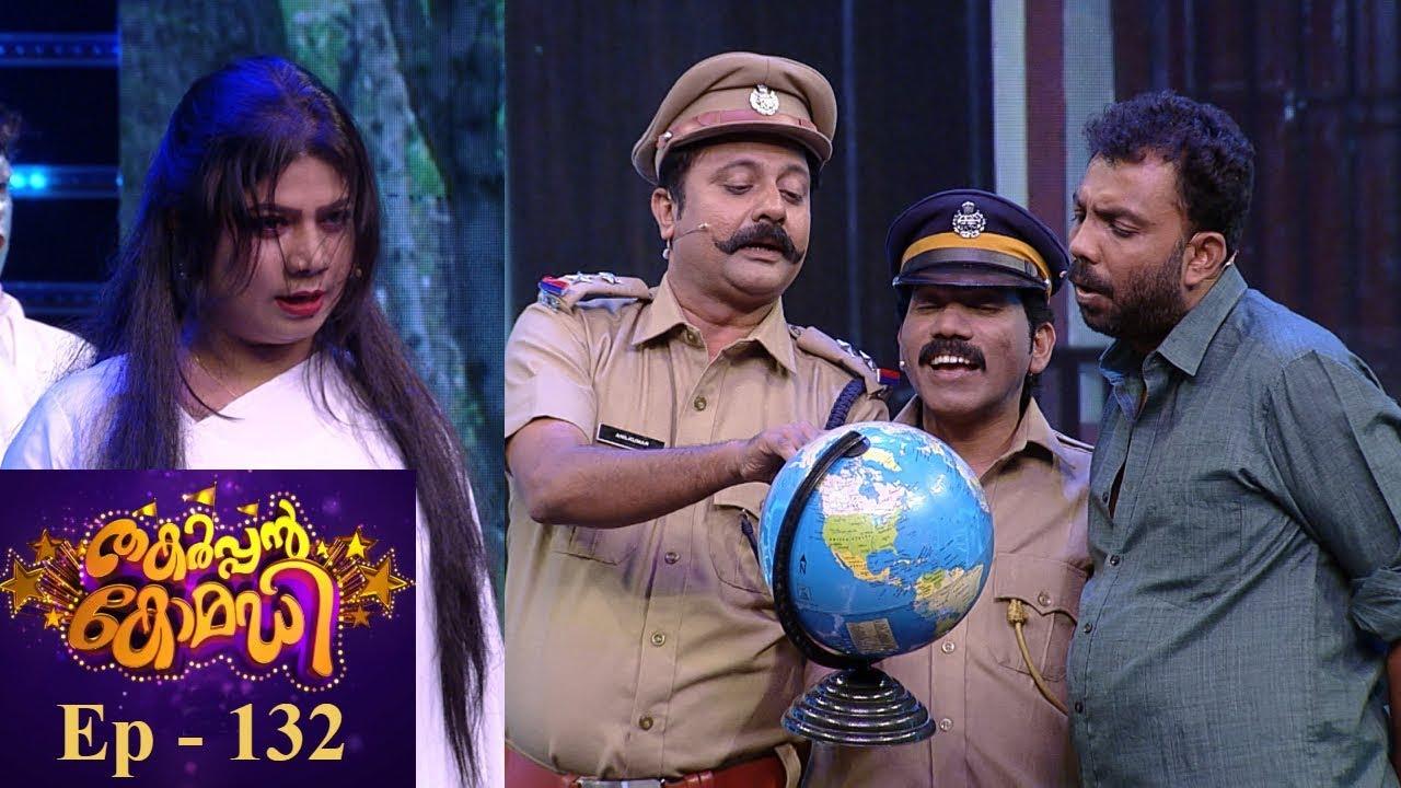 Thakarppan Comedy I EP 132 - A murder by using a rock...! I Mazhavil Manorama