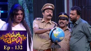 Thakarppan Comedy I EP 132 - A murder by using a rock...! I Mazhavil Manorama thumbnail