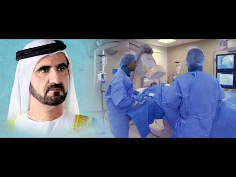 "Presentation ""DHA-Dubai Health Authority"""