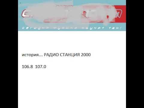 Dj Kolya   2003 03 07 22 00 MP3