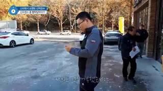 [스타워시] 신차검수 중 탁송기사에게 협박당하다??