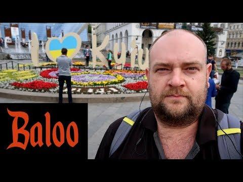 Поездка в Украину.
