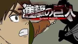 Attack on Titan Season 2 Opening Paint Parody [REUPLOAD]