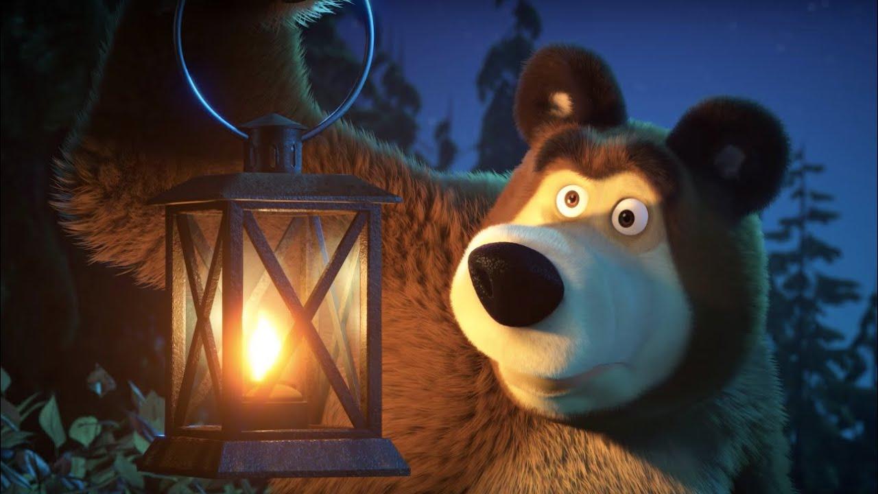 Маша и Медведь - Страшно, аж жуть! (Ночная рыбалка)