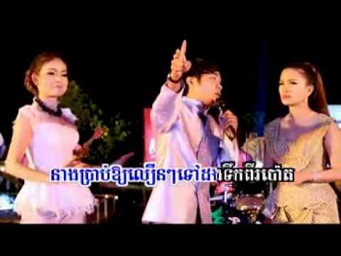 Ban Myang Ort Myang - Virakyuth [Sunday VCD Vol 123]