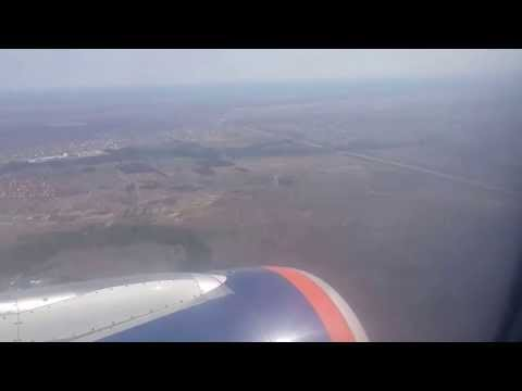Landing at Kazan International Airport, Tatarstan