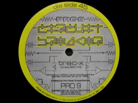 Circuit Breaker - Trac-X [1992]