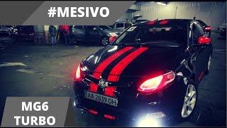 MG 6 Turbo .Тест Драйв и Обзор Автомобиля от #Mesivo Китаец или BMW?