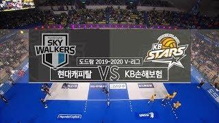 [V리그] 현대캐피탈 : KB손해보험 경기 하이라이트 (12.21)