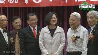 蔡英文出席「嘉義市醫師節慶祝活動」