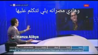 مصراته(فوق زوامل حفتر) شوف النهايه