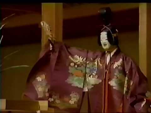 Le théâtre Nôgaku