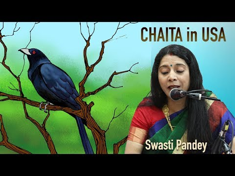 Bhojpuri Chaita video in USA (2018) | Ram Charan Chit laav Ho Rama | Swasti Pandey अमेरिका में चइता