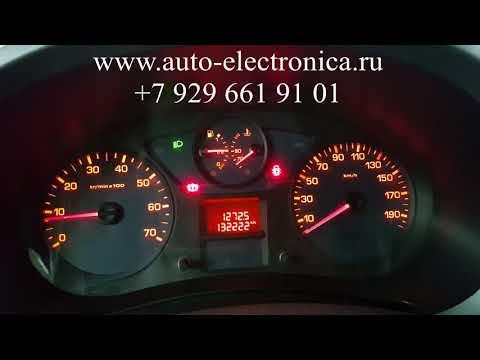 Как скрутить пробег Citroen Berlingo 2011г.в, без разбора, через OBD, в Раменском, Жуковский, Москва