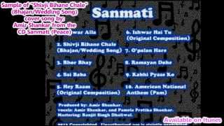 Cover Song - Shivji Bihane Chale Bhajan/Wedding Sample From the CD Sanmati by: Amir Shankar