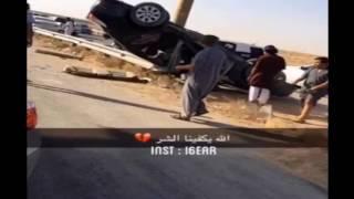 شاهد.. لحظة وفاة أشهر مفحط سعودي