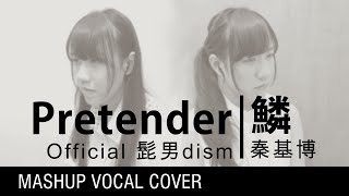 Pretender/Official髭男dism × 鱗/秦 基博 | MASHUP COVER by Piitcha (Indo sub)