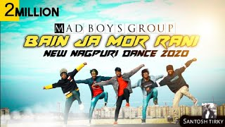 bain ja mor Rani || new Nagpuri video song || Mad boys group || Lakhan lok
