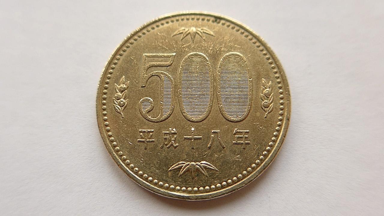 500 Yen Coin An 2006 平成 Heisei Emperor Year 18