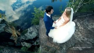 видео Что подарить на гранитную свадьбу