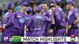 Hurricanes survive Maxwell barrage to knock over Stars | KFC BBL|10