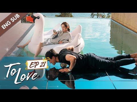 [ENG SUB] To Love 21 (Kenny Lin Gengxin, Cass Gai) My mysterious fiancé