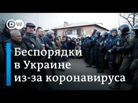 """Беспорядки в Украине из-за коронавируса: как устроили  """"теплый прием"""" эвакуированным из Китая"""