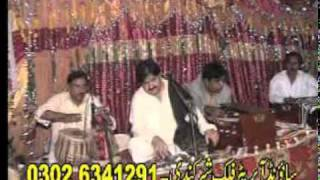 "shafa ullah khan rokhri  'Allah jane te yaar na jane"" famous saraiki song on babar gunjial wedding"