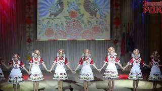 Ишимский РДК хореографический ансамбль Плюс   Ягодка садовая
