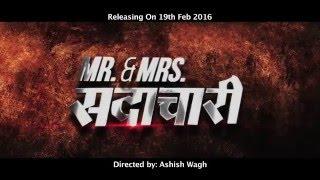 Mr.& Mrs.Sadachari | Official Promo 2 | IFS | Ashish Wagh | Vaibbhav Tatwawdi | Prarthana Behere