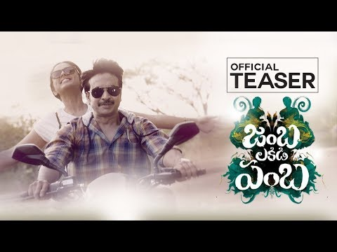 Jamba Lakidi Pamba Official Teaser 2018 | Srinivas Reddy l Gopi Sundar | In Cinemas 22nd June