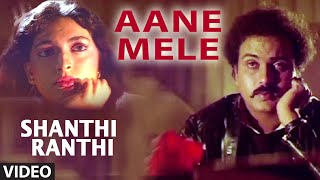 Aane Mele Video Song I Shanthi Kranthi I Juhi Chawla