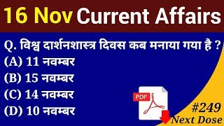 Next Dose #249 | 16 November 2018 Current Affairs | Daily Current Affairs | Current Affairs In Hindi