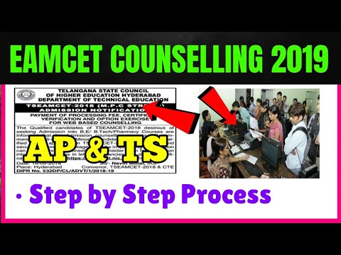 EAMCET COUNSELLING 2019