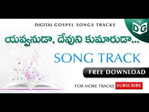 yavvanuda Audio Song Track || Telugu Christian Songs Tracks || Digital Gospel