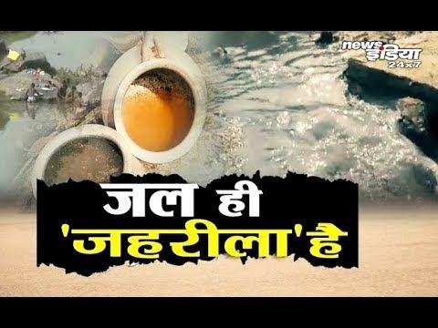 दूषित पानी पीने को मजबूर सरायकेला और जमशेदपुर के लोग ... | Drink contaminated water |