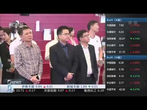 【一财资讯】第一财经深圳演播室正式启动:首家电视媒体入驻深交所