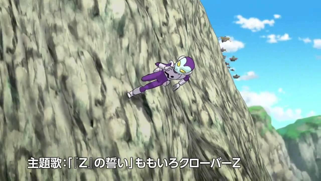 Dragonball Fukkatsu No F Stream