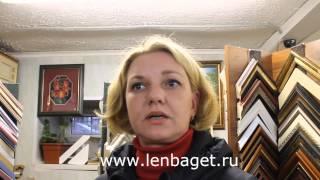 Видео-отзыв багетная мастерская
