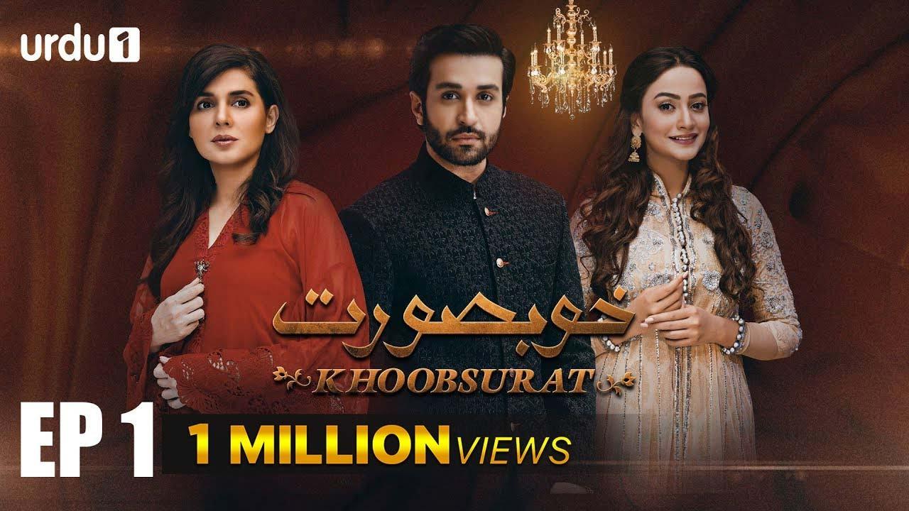 Download Khubsoorat   Episode 1   Mahnoor Baloch   Azfar Rehman   Zarnish Khan   Urdu1 TV Dramas