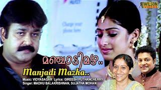 Manjadi Mazha Punchiri Konchalukal Video Song    HD    Rock N Roll Movie Song   REMASTERED AUDIO  