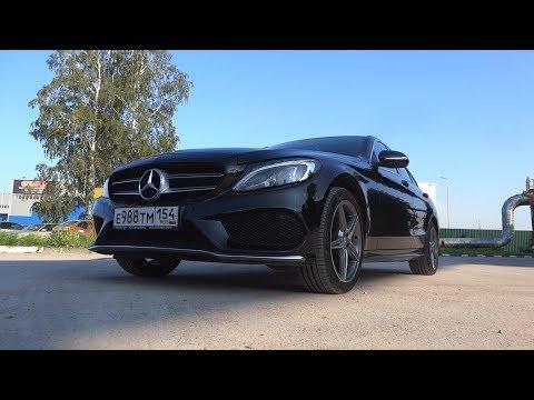 Mercedes C-class w205. Нужен ли теперь E-class?