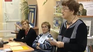 В библиотеке «Веда» состоялся круглый стол