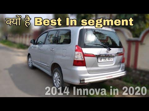 User Review Of 2014 Toyota Innova In 2020 | Top Model Of Toyota Innova