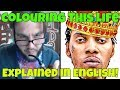 Vybz Kartel - Colouring This Life (Explained In English!) FREE WORLD BOSS!