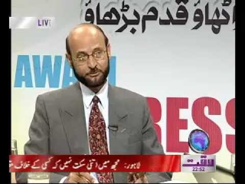 Awami Express (Islamic Madaris and CNG Issue) 13 December 2011