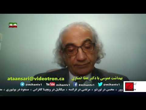 دکتر عطا انصاری با اطلاع از تحقیقات علمی و پزشکی به موضوع بیماریهای خطرناک برای بانوان باردار